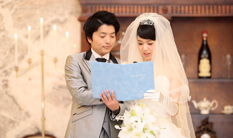 オリジナルの誓いの言葉で夫婦の契りを交わします   愛媛県西条市の結婚式場ベルフォーレ西条